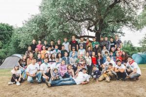 Палаточный выезд молодежи 2018
