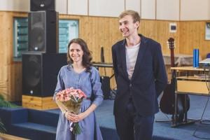 Поздравляем с помолвкой